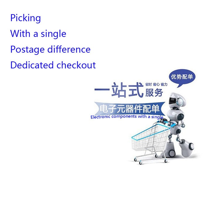 One-stop Picking Electronic Components With A Single Postage To Fill The Postage Difference