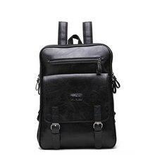 Крест быка мужские рюкзаки из искусственной кожи Модная школьная сумка мужской рюкзак для воды 14