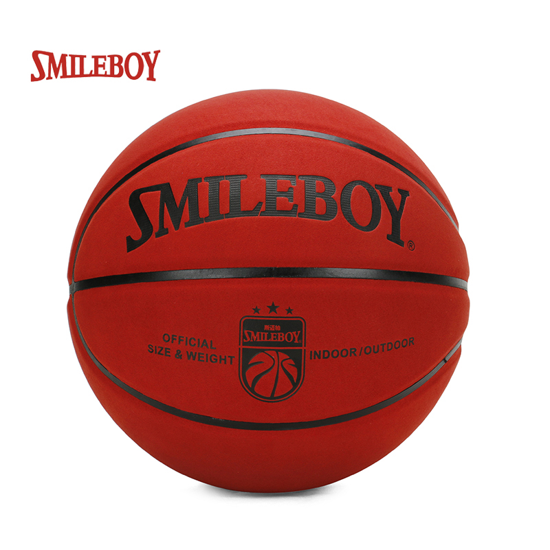 SMILEBOY Size7 microfiber Moisture absorption NBA basketball 705 p76 420 basketball size 7