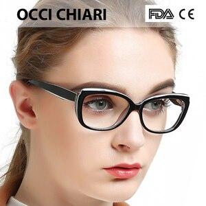 Image 2 - OCCI CHIARI oprawki do okularów okulary kobiety jasne soczewki na receptę medyczne okulary optyczne rama óculos Lunettes Gafas W COLOTTI