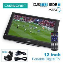 LEADSTAR 12 дюймовый HD Портативный ТВ DVB-T2 ATSC ISDB-T тдт цифровых и аналоговых мини маленький автомобиль телевидения Поддержка USB SD карты MP4 AC3