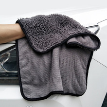 Super absorbent rag for car 40*60cm microfiber cloth for window cleaner micro fiber towel for home cleaning cloth cleaning tools planet waves pw mpc micro fiber polish cloth