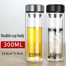 Glass Tea Cup Mugs With Lid Infuser Double Walled Cups Coffee Mug Bottle for Water Heat-resistant Bottles