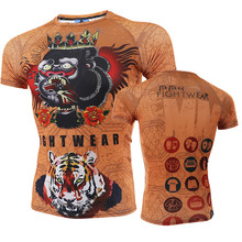 VSZAP Tights Conor Gun Printed Short Sleeve MMA Fight Sanda UFC Fighting Muay Thai Fitness T-shirt Men Quick Dry Clothing