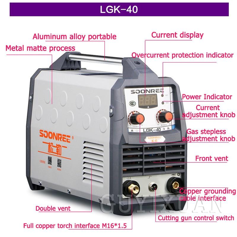 Luft Plasma Schneiden Maschine Schneiden Fackel Schweißen eisen Maschine 220V Cut Plasma Verbrauchs LGK-40 CUT-50 Cutter Messer werkzeuge