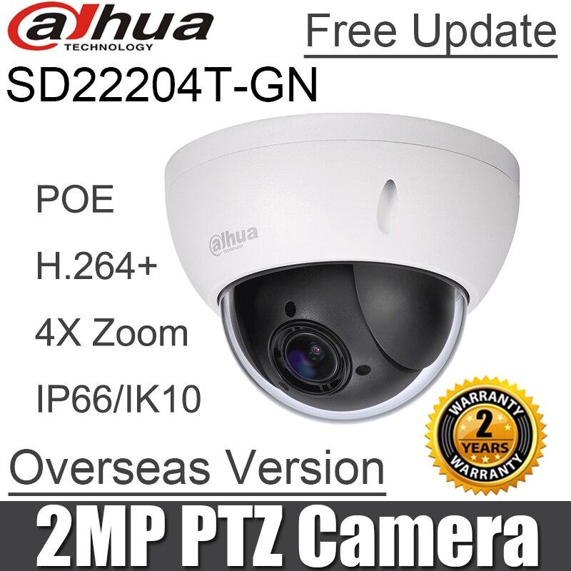 オリジナル 2mp ptz カメラ SD22204T GN フル hd 1080 P ptz ミニドーム IP カメラ DH SD22204T GN 交換 DS 2DE3304W DE とロゴ  グループ上の セキュリティ & プロテクション からの 監視カメラ の中 1