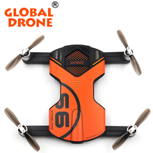 Glonal Drone Foldable Selfie Brushless Dual GPS RC Quacopter Drone Wifi Phone Control RC Helicopter With 4K HD Camera