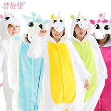 Halloween Women Unicorn Pajamas Sets Women Flannel Animal Pajamas Kits For Kingurumi Sleepwear Winter Night-suit Set Pajamas
