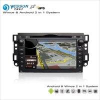 YESSUN для Chevrolet Lova/Aveo 2006 ~ 2010 автомобильный Android Мультимедиа Радио CD DVD плеер gps Navi географические карты навигации Аудио Видео Стерео