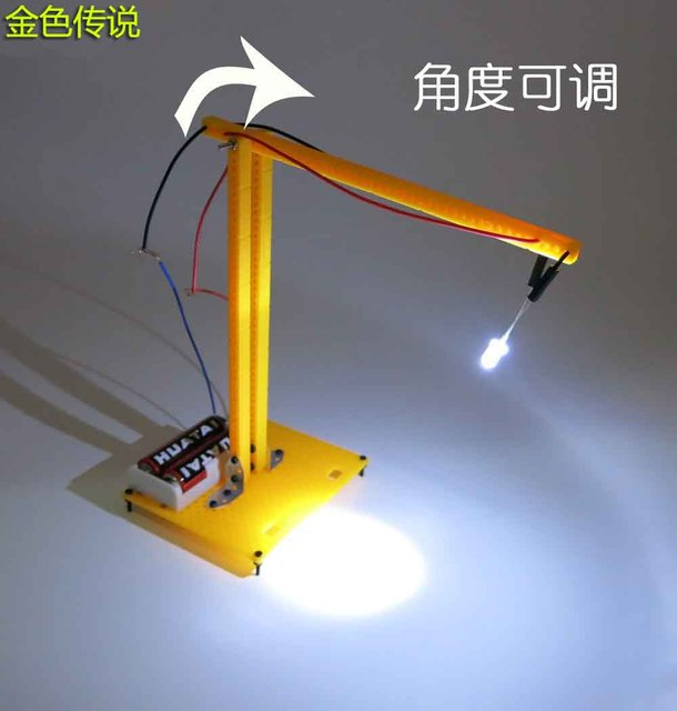 Aliexpress.com : Buy DIY desk lamp/small led lamp/technology/manual light material package ...