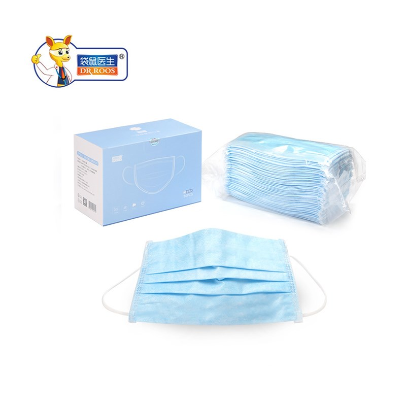 DR.ROOS 50pcs/box Blue And Black 3 Layer Disposable Non Woven Face Mask Medical Dental Earloop