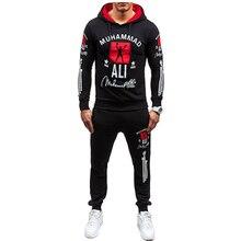 2017 Fashion Muhammad Ali Men Tracksuits Sportswear Men's Leisure Hoodies Pullover Outwear Tracksuit Sets Men Hody S-XXL