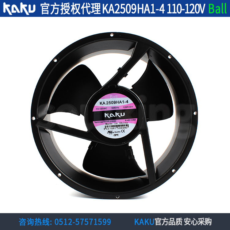 Новый каку KA2509HA1-4 110 В 0.65A 25489 осевой вентилятор охлаждения