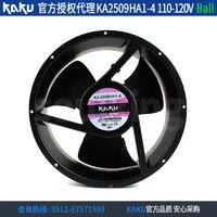 NOVOS KAKU 0.65A KA2509HA1 4 110 V 25489 Axial ventilador de refrigeração|  -