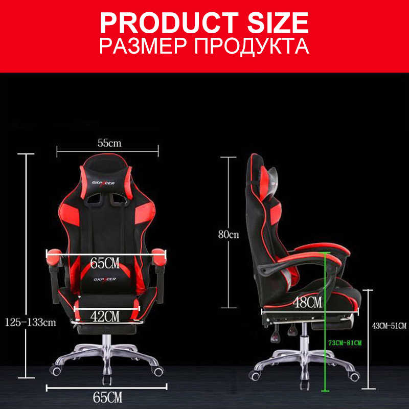 Сиденье для гонок E Игры Стул интернет офисный откидной стул с подставкой для ног сиденье Россия лежащий бытовой черный нейлоновый офисный стул