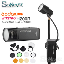 Godox AD200 TTL Flash H200R anillo accesorios de cabeza de Flash AK R1 Puerta de Granero, Snoot, filtro de Color, Reflector, panal, Kit de bolas difusoras
