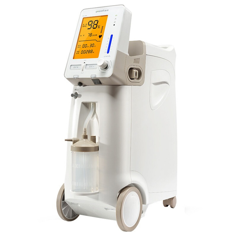 yuwell Oxygen Concentrator blood oxygen making machine Health Care Nebulizer Oxygenation finger tip oximeter medical equipment yuwell fingertip pulse oximeter medical oxygen supply machine oxygen concentrator generator home oxygen bar extra gift 8f 1a