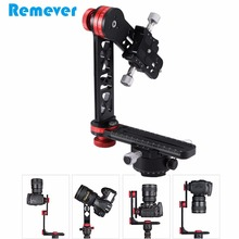 720 Degree Panoramic Tripod Head for Cameras Aluminum Alloy Ball head Camera Quick Release Plate With 1/4 Inch Screw fixed plate цены