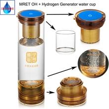 MRETOH botella generadora de agua de Hidrógeno antienvejecimiento con resonador cuántico giratorio, 7,8Hz, ionizador electrólisis recargable, mejora el sueño