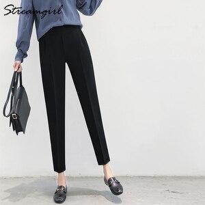 Image 5 - Women Harem Pants Summer Elastic Waist Plus Size Office Chiffon Capri Pencil Black Work Pants For Women High Waist Trousers Thin