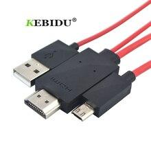 محول صوت من Kebidu 1080P عالي الدقة مع وصلة مايكرو USB إلى كابل HDMI لمخرج MHL محول HDTV 5Pin 11pin لسامسونج جالاكسي S2 S3 S4 S5