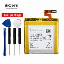 Original Sony High Capacity Phone Battery For Sony Xperia lon lt28h lt28at lt28 lt28i 1840mAh original replacement sony battery for sony sony lt28 lt28i xperia ion aoba lt28at authentic phone battery 1840mah