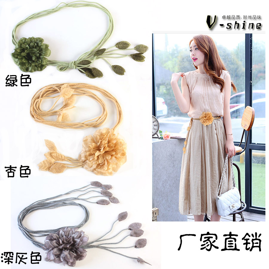 Green Waist Rope Female Big Flower Decoration Beige Thin Belt One-piece Dress Pink Belly Chain All-match Cronyism  H208