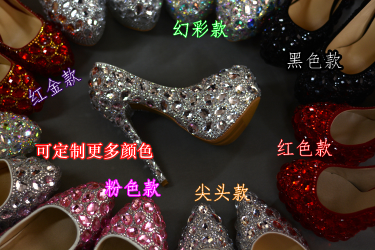We could custom name on shoes . Just add 6USD. we could custom strap to  match the shoes too. we could custom shoes to match wedding dress or party  ... 4e70b7202712