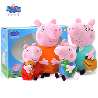 4 Pcs Original Peppa Pig Plush Toy Peppa George Pig Family Gift Set Cute Peppa George Pig Plush Doll Toys Boy Girl Children Gift