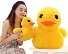Giant Plush Duck