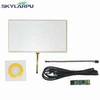 New 9inch 4 Wire Resistive Touch Screen Panel Digitizer USB For 9 TFT LCD 211x126mm Screen