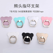 Фотография Fast Free Shipping Q Series 6 Colors Holder Universal Mobile Phone Ring 3D IRE Stand Finger Grip Stand For IPhone Samsung