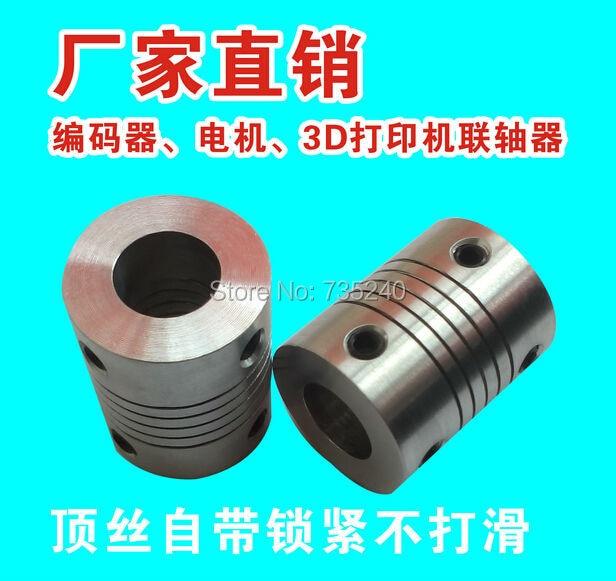 Acoplamiento de eje articulado flexible r/ígido para conector de acoplador de motor CNC impresora 3D