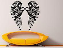 Винил Красивые стикеры на обои крылья Кристиан Ангел Религия