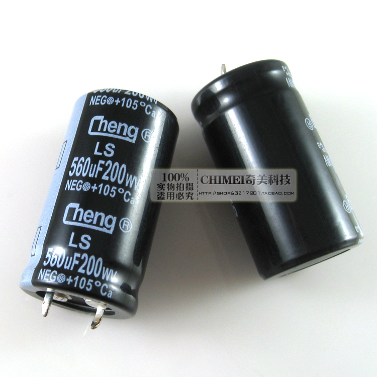 Electrolytic Capacitor 200V 560UF Hard Foot Capacitor Accessory
