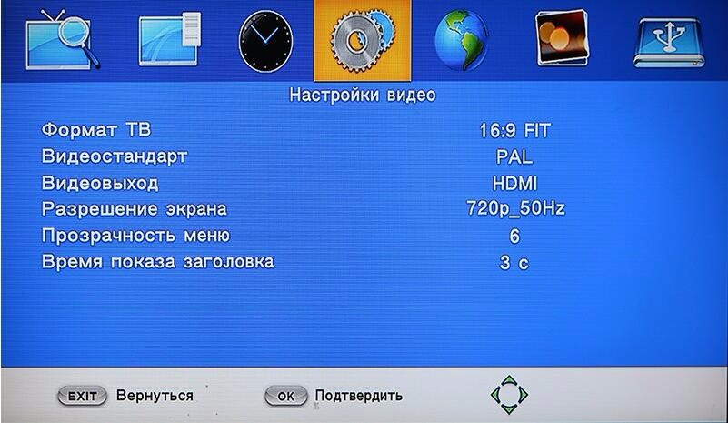 Lev TV P MNP 14