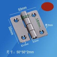 10 Pcs 40*40mm/50*50mm stainless steel hinge industrial equipment  cabinet hinge