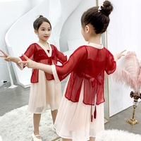 Chinese Traditional Fairy Costume For Girls Kids Ancient Han Dynasty Princess Clothing National Hanfu Outfit Dance Costume 2PCS