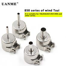 UANME QUICK 850 series Hot Air Desoldering Station Heat Gun Nozzle (Head) Nozzle Rotary Wind Hot Air Gun Head
