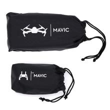 Набор сумок чехол водонепроницаемый авиационный рукав транспортировочные мешки для хранения для Dji Mavic Pro Дрон и контроллер сумка для хранения