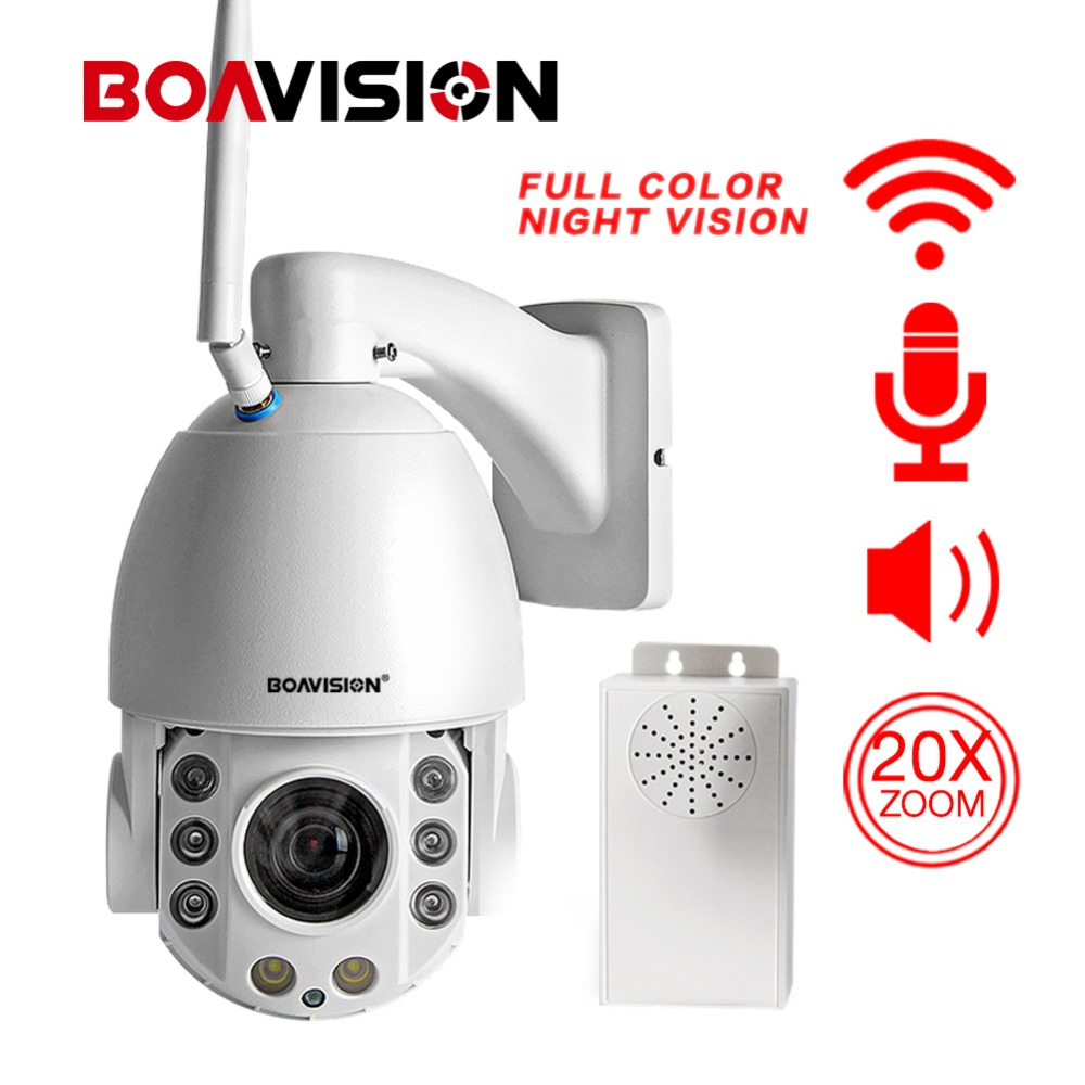 20X Optical Zoom HD 1080P WIFI PTZ IP Camera Outdoor Wireless CCTV Camera Two Way Audio