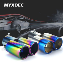 1 to 2 Dual Pipe Car Auto Round Exhaust Muffler Tip Stainless Steel Chrome Trim Modified Car Rear Tail Throat Exhause