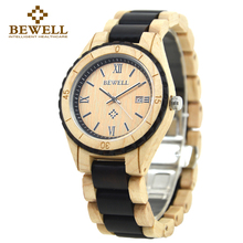 BWELL wood watch men Round quartz watch High-quality sandalwood table Elegant and business good gift for men with box