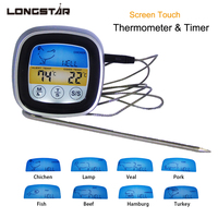 LONGSTAR Touch Screen LCD Digital Food Kitchen Cooking Meat BBQ Thermometer And Timer For Oven And