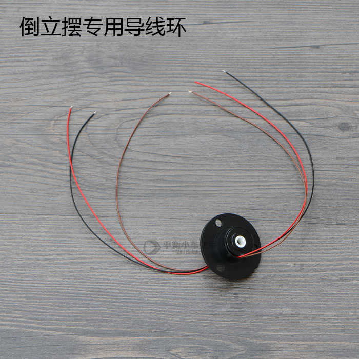 Through hole conductor ring 5mm 3 road 2A inverted pendulum special accessories controlling an inverted pendulum using microcontroller