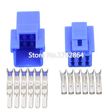 5 Sets 6 Pin light yellow blue random plug-in car connector  with terminal DJ7065-2.3-11 / 21