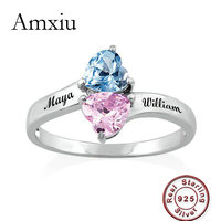 Amxiu Customized Two Names Jewelry 100% 925 Sterling Silver Ring Heart Shaped Zircon Rings Wedding Ring Personalized Name Ring