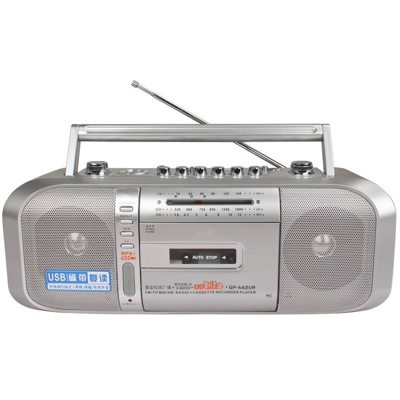 Cheap brand tape recorders recorder teaching machine tape cassette machine bass Built in font b Speaker