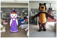 Masha & The Bear Mascot Costume Bear Ursa Grizzly Cartoon Character For Adult and Kids Halloween Performance Cartoon Costume