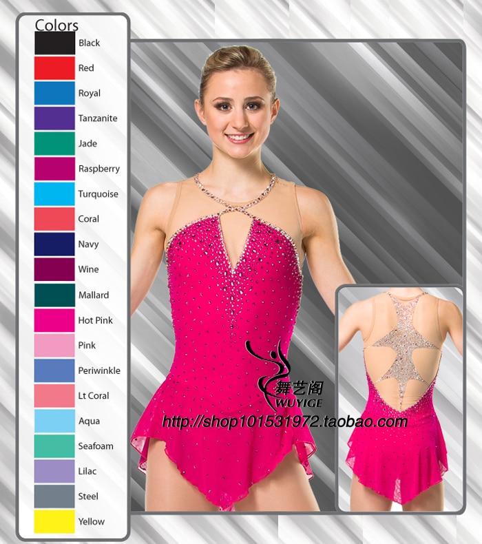 스케이트 피규어 스케이트 피겨 스케이팅 드레스 - 스포츠웨어 및 액세서리
